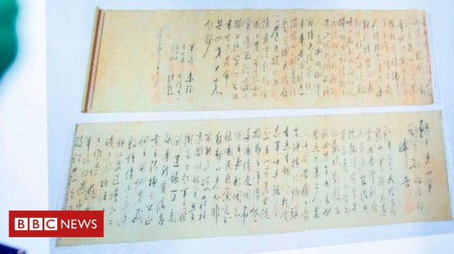 Millions of valuable Mao Zedong scrolls cut in half have been found